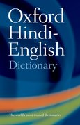 Cover for The Oxford Hindi-English Dictionary