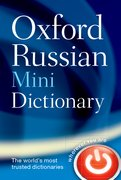 Cover for Oxford Russian Mini Dictionary