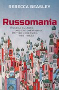 Cover for Russomania