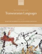 Cover for The Oxford Guide to the Transeurasian Languages