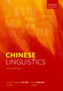 Cover for Chinese Linguistics