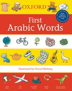 Cover for Oxford First Arabic Words