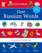Cover for Oxford First Russian Words