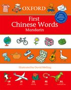 Cover for Oxford First Chinese Words