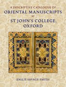 Cover for A Descriptive Catalogue of Oriental Manuscripts at St John