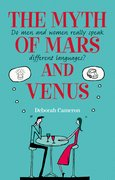 The Myth of Mars and Venus