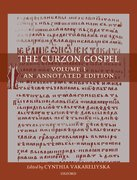 Cover for The Curzon Gospel