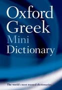 Cover for Oxford Greek Mini Dictionary