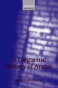 Cover for A Linguistic History of Arabic