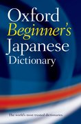 Cover for Oxford Beginner