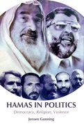Cover for Hamas in Politics