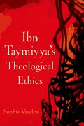 Cover for Ibn Taymiyya