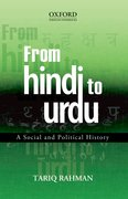Cover for From Hindi to Urdu