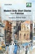 Cover for Modern Urdu Short Stories from Pakistan