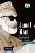 Cover for Jamal Mian