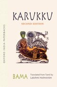Cover for Karukku