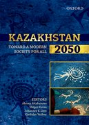 Cover for Kazakhstan 2050