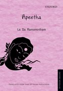 Cover for Apeetha