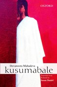 Cover for Kusumabale