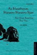 Cover for Aa Maratheyum Marannu Marannu Njan