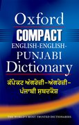 Cover for Compact English-English-Punjabi Dictionary