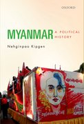 Cover for Myanmar