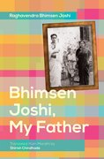 Cover for Bhimsen Joshi, My Father