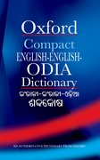 Cover for Compact English-English Odia Dictionary