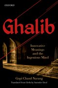 Cover for Ghalib