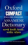 Cover for Compact English-English-Assamese Dictionary