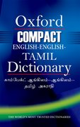 Cover for Compact English-English-Tamil Dictionary