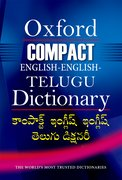 Cover for Compact English-English-Telugu Dictionary