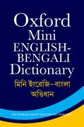 Cover for Mini English-Bengali Dictionary