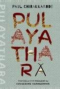 Cover for Pulayathara