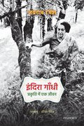 Cover for Indira Gandhi