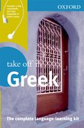 Cover for Oxford Take Off In Greek