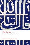 Quran - cover