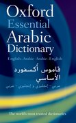 Cover for Oxford Essential Arabic Dictionary