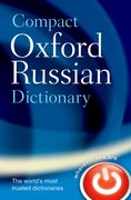 Cover for Compact Oxford Russian Dictionary