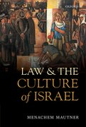 Cover for Law and the Culture of Israel