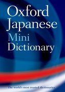 Cover for Oxford Japanese Mini Dictionary