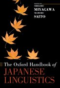 Cover for Oxford Handbook of Japanese Linguistics
