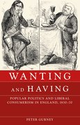 Cover for Wanting and Having