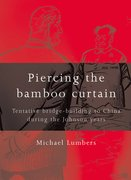 Cover for Piercing the bamboo curtain