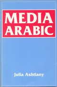Cover for Media Arabic