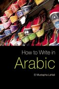 Cover for How to Write in Arabic