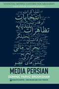 Cover for Media Persian