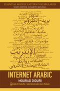 Cover for Internet Arabic