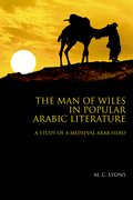 Cover for The Man of Wiles in Popular Arabic Literature