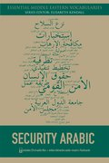 Cover for Security Arabic